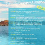 21st Cyclades Regatta
