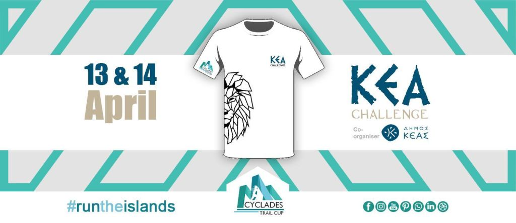 Kea Challenge